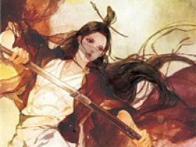 (无弹窗)主角白语昔龙彦小说免费阅读