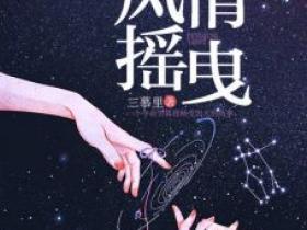 陈洛初姜钰小说全文阅读