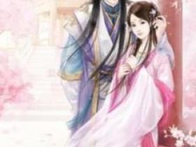 (无弹窗)主角凤明月北冥辰小说免费阅读