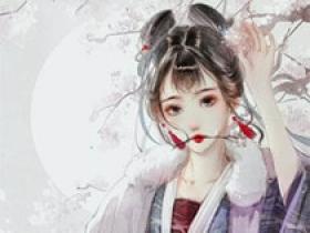 顾染婳靳煜的主角名小说叫什么
