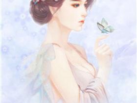 公子墨《唯你独爱南湘薄夜》在线阅读