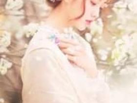 小楼笑东风小说重生成帝都小公主第17章