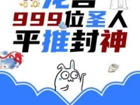 主角敖行云敖广 十七张牌的小说在线阅读