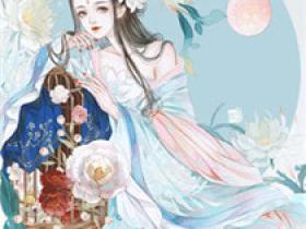 糖圆子新书病娇王爷的逆天宠妃在线阅读