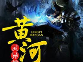 主角胡彥青周若清 豫西老胡的小说在线阅读