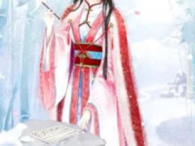 《少年郎消失在岁月里》全章节小说_徐囿清谢晏州全文阅读
