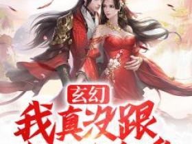 主角江明华李曌 凌天的小说在线阅读