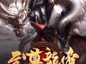 (爆款)叶云欧阳青青大结局小说全章节阅读