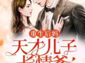林依依战萧笙的主角名小说叫什么