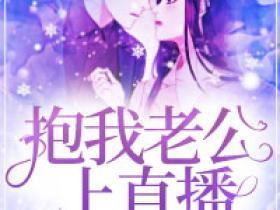主角米宣霏任风锦 妙青禅的小说在线阅读