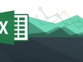 方方格子Excel工具箱v3.6.6.0免会员版本