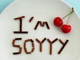 反省:请接受我的道歉!